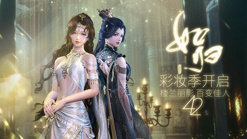"""楼兰丽影造型百变 《剑网3》4月剧情大片""""如归""""上映"""