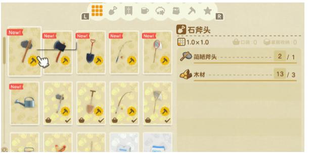 动物之森amiibo买哪个好 集合啦动物森友会amiibo推荐购买