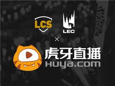 虎牙独播LEC:G2上单再秀绝活,神奇滑板鞋助战队锁定常规赛冠军