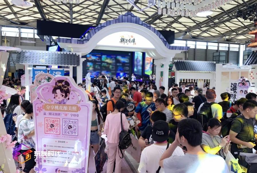 玩友时代、点触科技、游卡桌游将于2020 ChinaJoy BTOC展区精彩亮相!