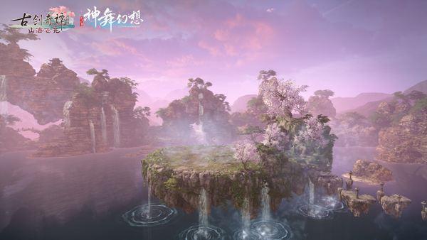 """《古剑奇谭OL》全新秘境""""鏖战神水乡""""前情提要,可空战盟会新玩法曝光"""