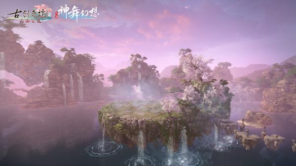 """《古劍奇譚OL》全新秘境""""鏖戰神水鄉""""前情提要,可空戰盟會新玩法曝光"""