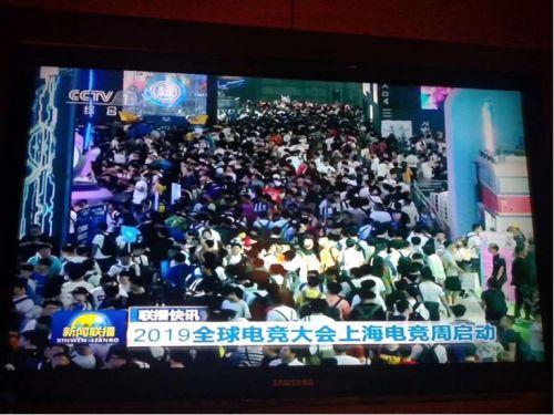 媒来演趣!2020第十八届ChinaJoy媒体合作火热开启!