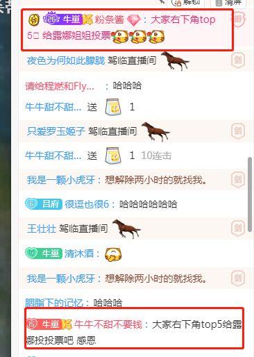 QGhappy高光TOP5评选出炉 Fly力压群雄彰显最强战边本色