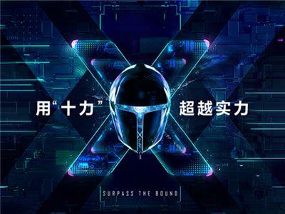4月2日雷神游戲本全球首發,搭載十代酷睿i7移動版處理器