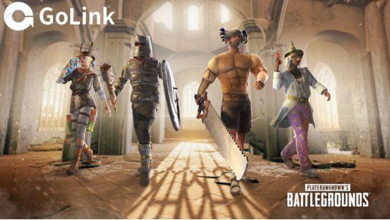 绝地求生愚人节模式怎么玩?Golink为您带来中世纪制霸玩法攻略
