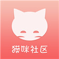 喵咪社区app下载