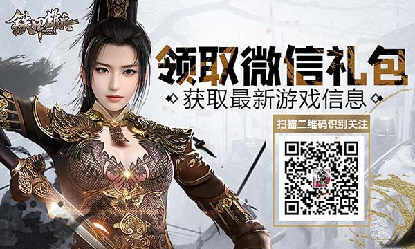 《铁甲雄兵》新武将刘备4.10上线  桃园三英雄集齐