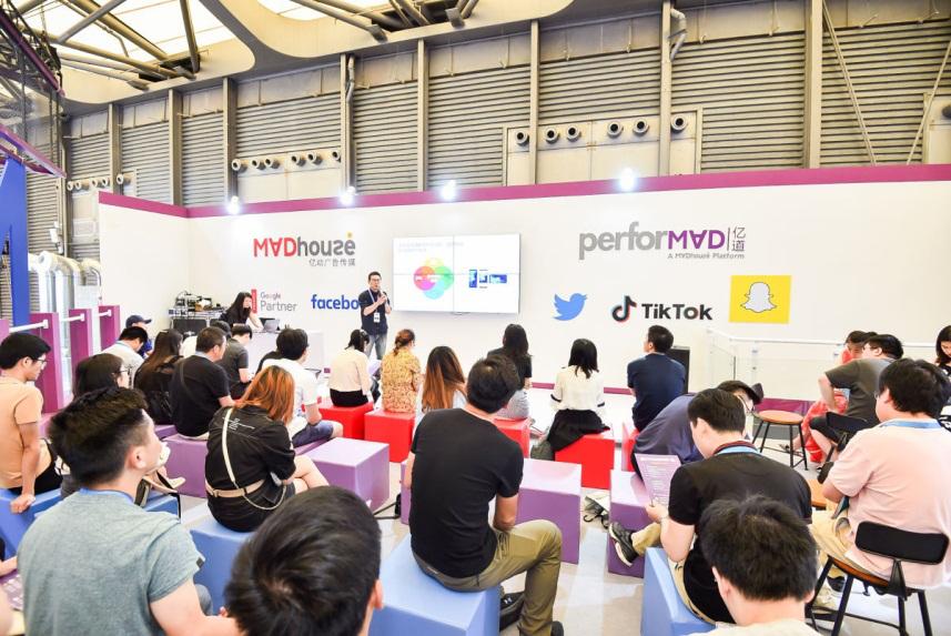億動廣告傳媒、TalkingData將于2020 ChinaJoy BTOB展區精彩亮相!