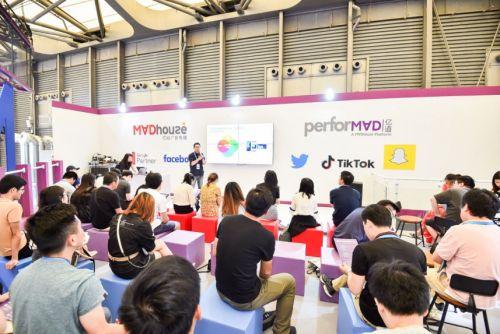 亿动广告传媒、TalkingData将于2020 ChinaJoy BTOB展区精彩亮相!