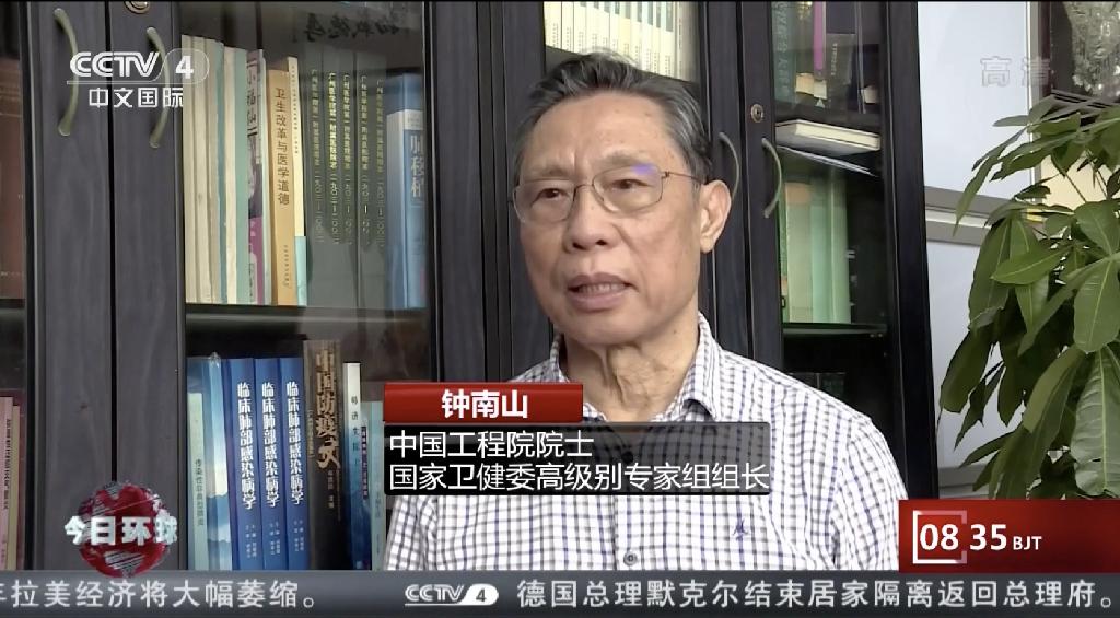 鐘南山:科普是防疫關鍵,《我的世界》合作科普項目獲央視報道