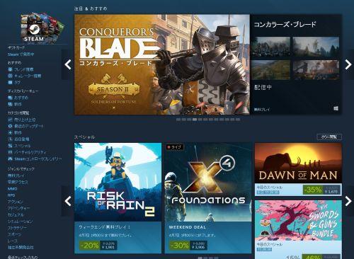 《战意》新赛季,体验全球互通的战争网游!