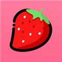 草莓app最新版下载