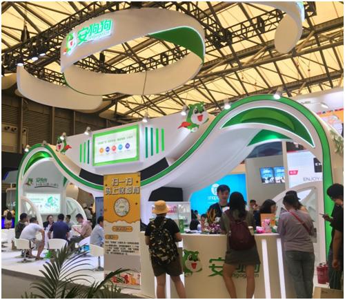 安狗狗、酷游網絡、鈦動科技將于2020 ChinaJoy BTOB展區精彩亮相!