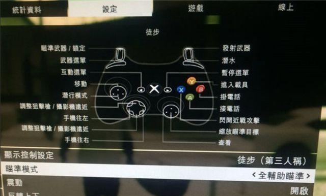 GTA5中游戏手柄射击困难?北通宙斯精英手柄辅助瞄准操作简单