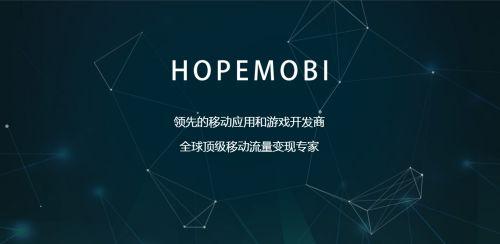 Liftoff、Hopemobi将于2020 ChinaJoy BTOB展区精彩亮相!