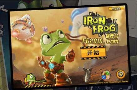 唐朝电玩城游戏梦工厂青蛙吐珠欢乐手游攻略来袭