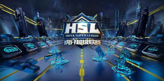 2020虎牙HSL银河之战DAY3:娱加小二天秀三连鸡 稳夺第一