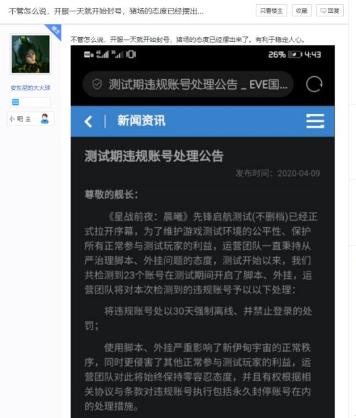万舰齐发!《星战前夜:晨曦》不删档测试火热进行中