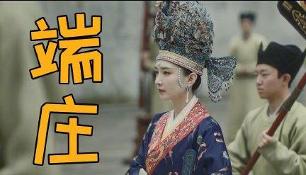 《逆水寒》女玩家:为了成为王凯皇后,我们真是拼了!