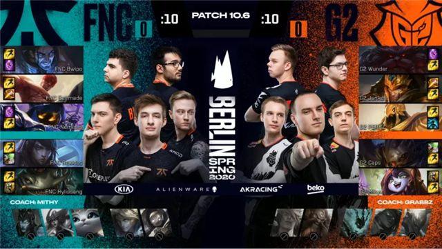 虎牙独播LEC:霸主地位不可撼动,G2总决赛横扫FNC再登欧洲之巅