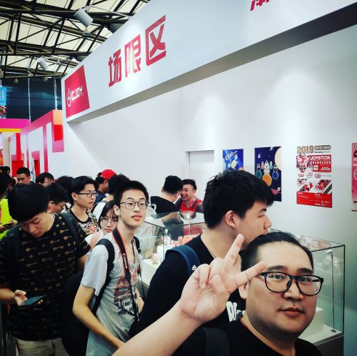 2020年首届ChinaJoy Toy Show(CJTS)招商工作正式启动!