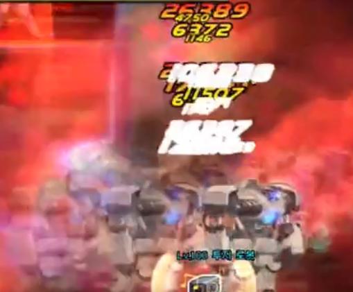 DNF男神枪手三次觉醒技能动画一览