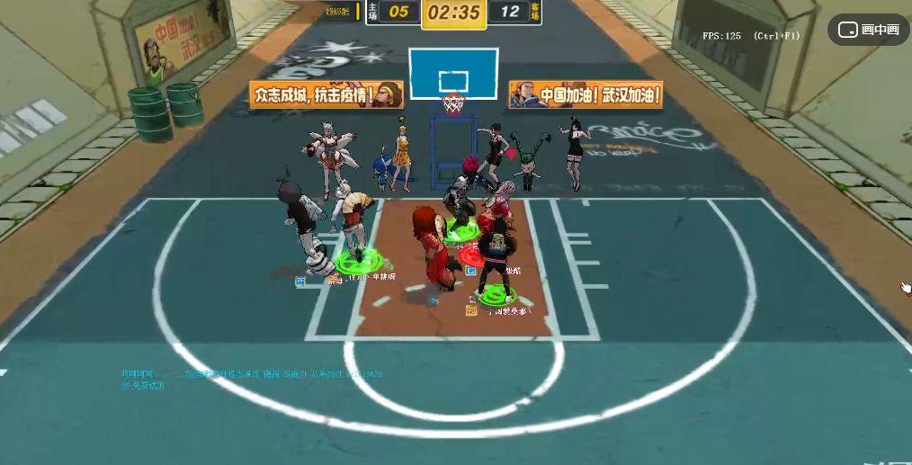 《街头篮球》全民闪耀杯线上赛16进8正式开战