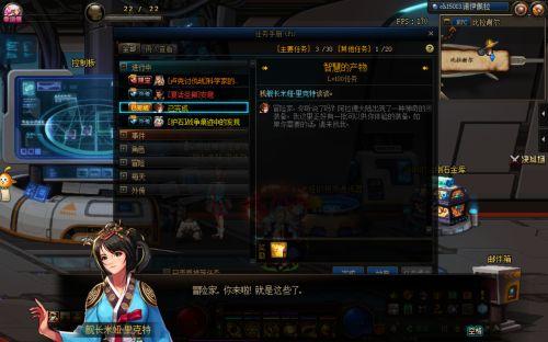 DNF智慧的产物任务介绍 回归玩家的福音
