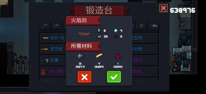 元气骑士武器融合需要什么 武器融合玩法介绍