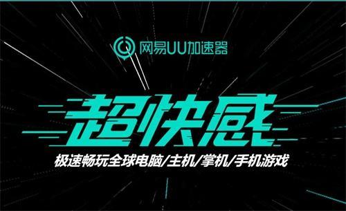 LOL卡牌新作《符文之地》5月1日全平台上线!UU加速器助你抢先体验