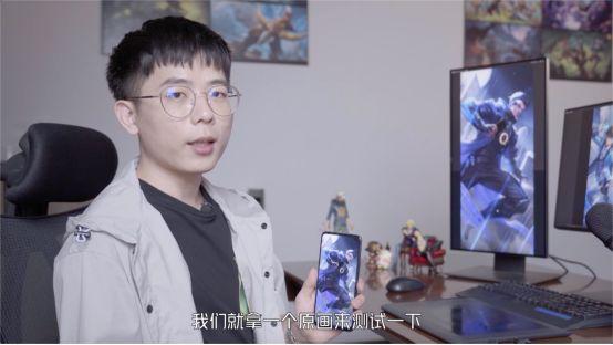 """勇闯""""神的国界""""!游戏""""创世神""""上手iQOO Neo3"""
