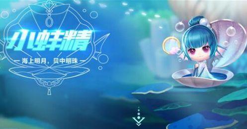 QQ飞车手游竞速宠物怎么选 竞速宠物介绍