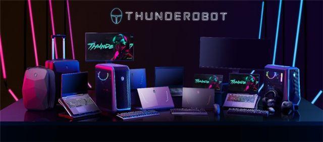 雷神新品发布会举行 发布新款游戏本、台式机及外设