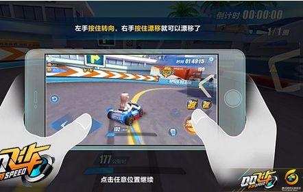QQ飞车手游漂移技巧大全 漂移技巧介绍