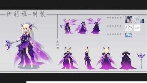 《300英雄》全新皮肤设计伊莉雅-夜舞星歌大揭秘!