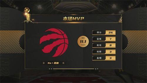 NBA2KOL2柯凡方良超上演对位 猛龙过江横扫篮网!