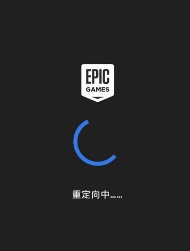 EPIC手机APP怎么领取GTA5 EPIC手机版领取GTA5方法