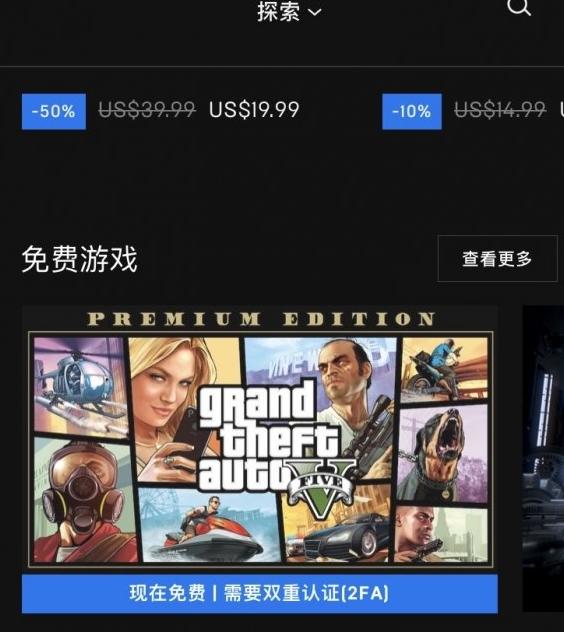 GTA5的EPIC豪华版有哪些额外内容 豪华版内容介绍