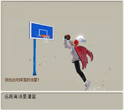 520全民表白日  《街头篮球》夏日新版本预告