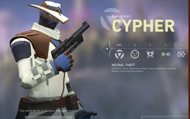 valorant无畏契约特工Cypher技能介绍 特工零技能一览