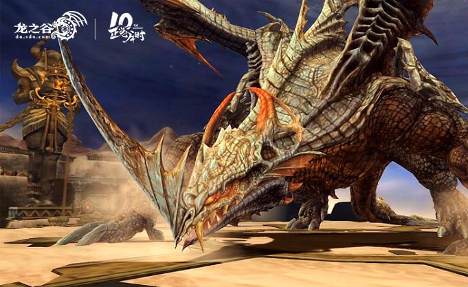 《龍之谷》今日更新沙龍巢穴!1億點券紅包16點開送