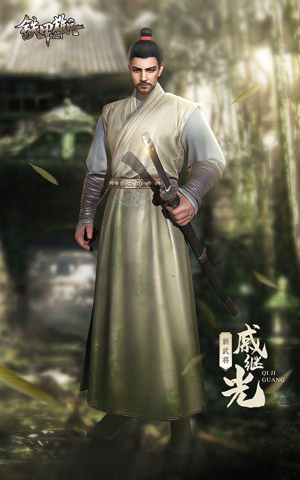 东方名将首度曝光  《铁甲雄兵》戚继光献礼周年庆
