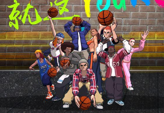 因为遇见你 《街头篮球》小迷妹的故事