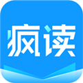 疯读免费小说app下载