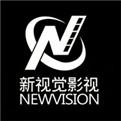新视觉app官方下载