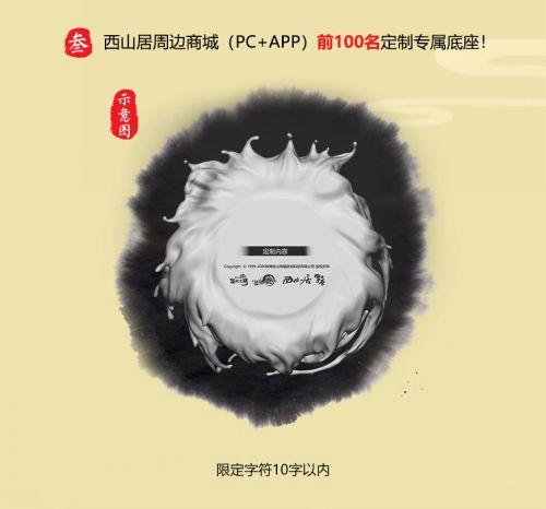 庆乔迁之喜福利加码 《剑网3》叶英典藏手办曝光