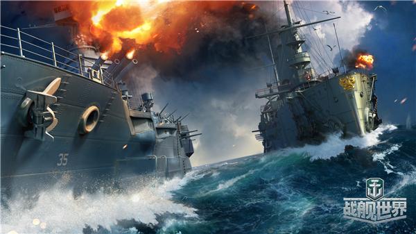 气候光影4K拟真《战舰世界》视效燃爆升级