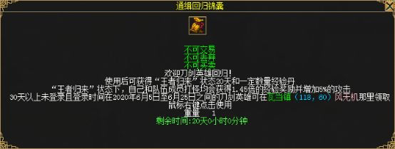 """全新帮战一触即发 《刀剑online》""""群雄会武""""6月5日荣耀公测"""