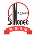 加油广东app免费下载